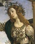 Mito de Minerva